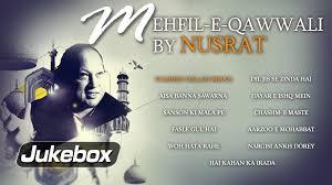 download free mp3 qawwali nusrat fateh ali khan mehfil e qawwali by nusrat fateh ali khan top qawwali songs