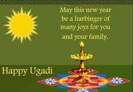 20 wonderful ugadi wishes images