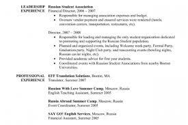 Translate Resume A Confederacy Of Dunces Essay Free Racism Essay Essay Frankenstein
