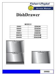 dd603 fisher paykel dishwasher service manual electrostatic