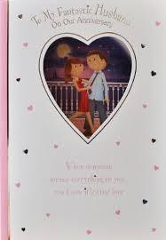 husband anniversary card