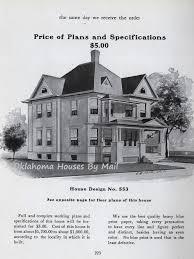 radford 553 in sallisaw oklahoma oklahoma houses by mail