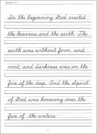free worksheets alphabet cursive worksheets free math