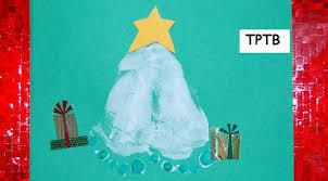 footprint christmas tree u2022 the preschool toolbox blog