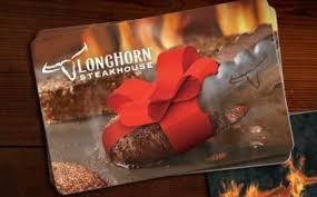 longhorn gift cards shop