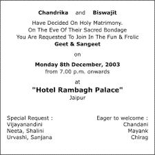 indian wedding card wording wedding card wordings indian wedding card wordings wedding