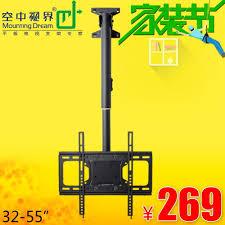 Motorized Ceiling Mount Tv by China Motorized Ceiling Mount China Motorized Ceiling Mount