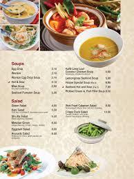 chalet cuisine chalet japanese cuisine tel 215 343 3889