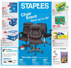 Staples Big Chair Event 39 Best Sport Images On Pinterest Retail Design Bicycle Shop