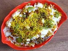 indian chaat cuisine papri chaat
