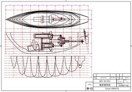 Rc Wood Boat Plans Free by Grab