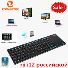 light up wireless keyboard cheap keyboard light up keys buy quality keyboard ru directly from