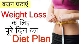 how to lose weight fast meal plan to loose weight healthy diet