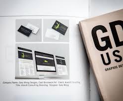 newsworthy u2014 gary wong designs
