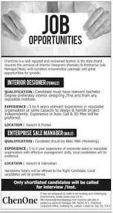 jobs you can get with an interior design degree rocket potential