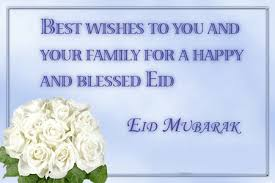 eid 2014 wishes messages and sms happy wishes