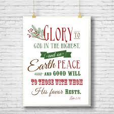 printable religious christmas cards ne wall