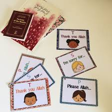 parenthood muslim style