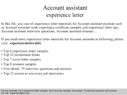 Accountant Assistant Resume Sample by Account Assistant Experience Letter 1 638 Jpg Cb U003d1408358507