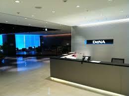 Building A Reception Desk Front Desk Reception Of Headq Dena Office Photo Glassdoor