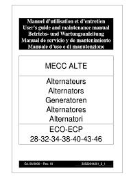 manual service 25dskca 1 menu computing high voltage