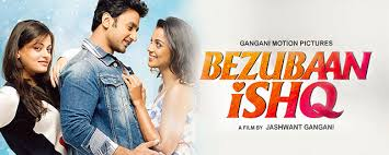 bezubaan ishq movie review ratings public response box office