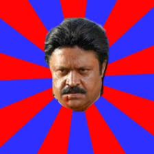 Indian Guy Meme - angry indian guy meme generator