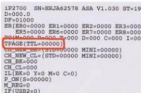 reset ip2700 windows 7 how to reset canon pixma ip2770 a teacher s blog
