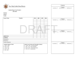 report card template pdf report card template free premium templates forms