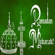 happy ramadan mubarak create and send ramadan greeting cards with