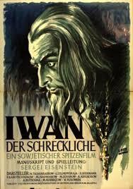 favorite movie posters 1940 1959 list