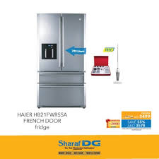 Haier French Door Refrigerator Price - haier french door fridge shopping at sharaf dg online shopping