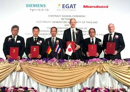 The Replacement Egat Proceeds With The Replacement Of South Bangkok Power Plant To