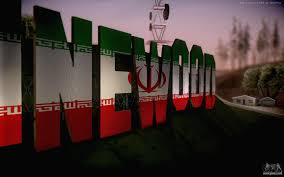National Flag Iran New Vinewood Colors Iran Flag For Gta San Andreas