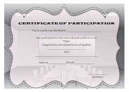 want conference participation certificate templates get them for