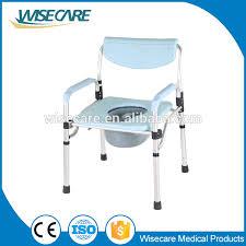 siege toilette pour handicapé mobilier médical en aluminium siège de toilette chaise d aisance
