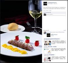 ik饌 meuble cuisine connect us pressroom metropark hotel wanchai hong kong