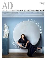 magazine architectural design interior design home