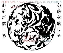 stonewolf yin yang wolf design by wildspiritwolf on deviantart