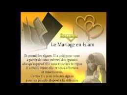 mariage en islam 1 islam mariage conseils et recommandations avant le mariage par s