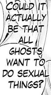 Sex Meme Quotes - ghost sex hentai quotes know your meme