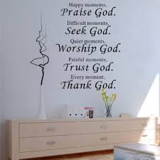 amazon com the lord s prayer vinyl wall decals quotes sayings 1 x wall vinyl decal quote sign christian praise god diy art sticker home wall decor