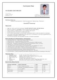 Educational Qualification In Resume Format Sample Resume For Fresher Bams Templates