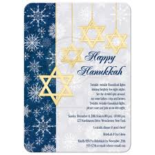 hanukkah party invitation royal blue gold tone white