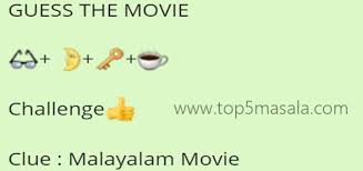 guess malayalam movie spectacles half moon key tea