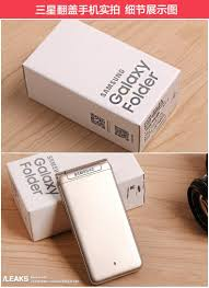 Price And Spec Confirmed For by Samsung Galaxy Folder 2 Specs Confirmed Unboxing Pictures And