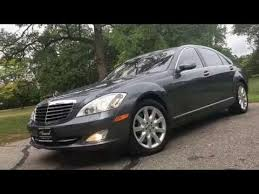 used mercedes s550 4matic for sale used 2008 mercedes s550 4matic for sale in lyndhurst nj amaral