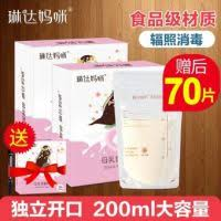 Jual Mummy kelebihan beli mummy 200ml frozen milk bags storage bags
