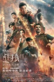 Last Poster Wins Ii New - wolf warrior 2 wikipedia