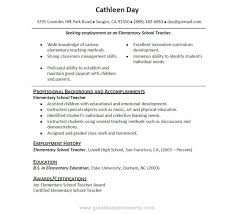 one job resume examples resume example and free resume maker
